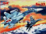 1/72nd Su-27 burners